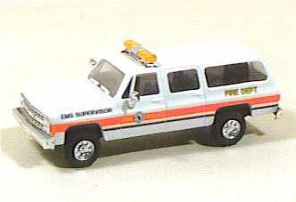 Trident 900541 - Emergency Medical Vehicle