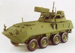 Trident 90067 - US LAV-AD air def carrier