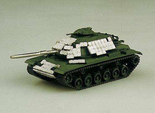 Trident 96004 - Conversion Kit  f. M60A3TTS/M60 Tank