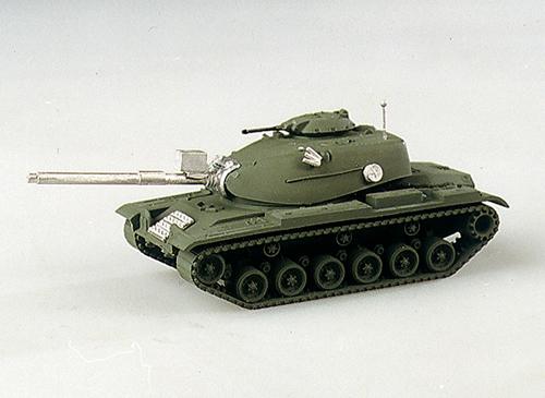 Trident 96005 - Conversion Kit f. M60A3Oe